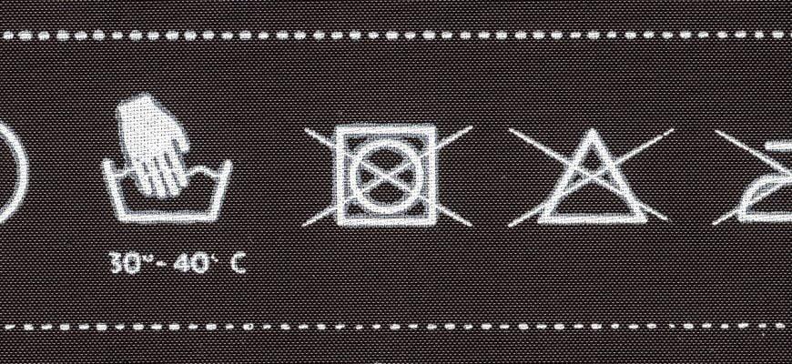 Oznaczenia na metkach ubrań – przewodnik po symbolach